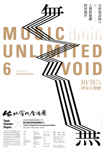 Music Unlimited 6: Void event poster